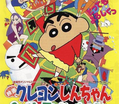 Crayon Shin-chan: Great Adventure In Henderland online