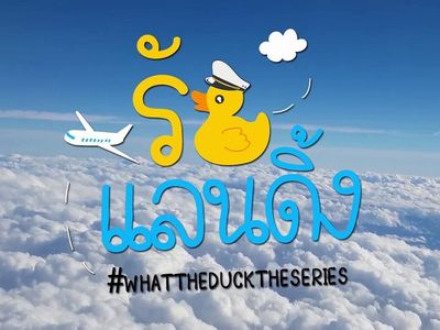 watch What the Duck: The Series streaming