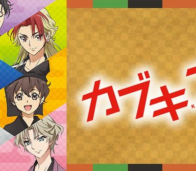 Kabukibu! online