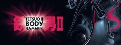 Tetsuo II online