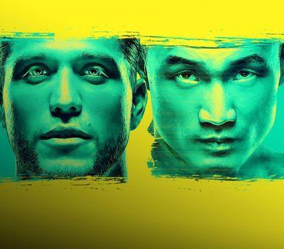 UFC Fight Night 180: Ortega vs. The Korean Zombie online