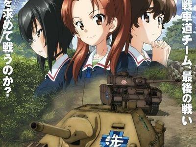 watch Girls und Panzer das Finale: Part II streaming