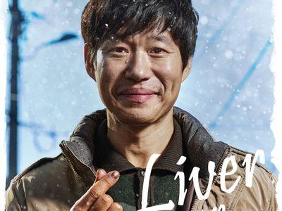 watch Liver or Die streaming