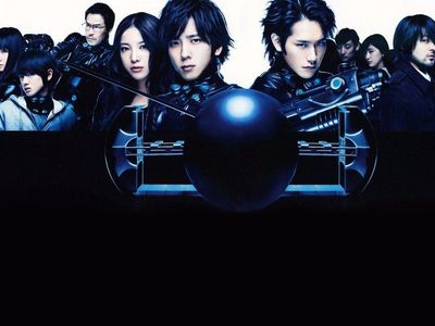 watch Gantz: Perfect Answer streaming