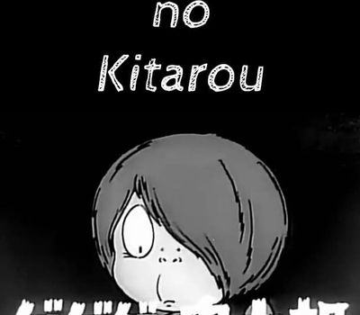 Spooky Kitaro online