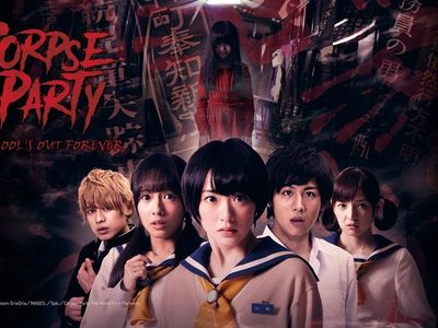 watch Corpse Party streaming