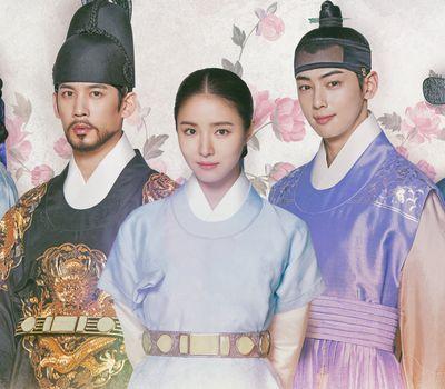 Rookie Historian Goo Hae-Ryung online