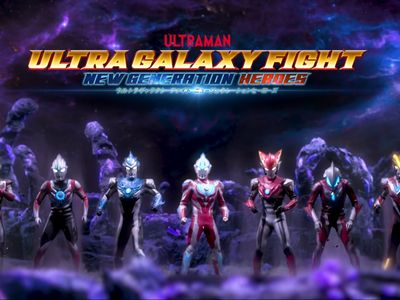 watch Ultra Galaxy Fight: New Generation Heroes streaming