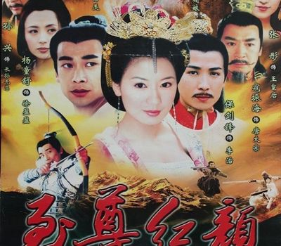 Lady Wu: The First Empress online