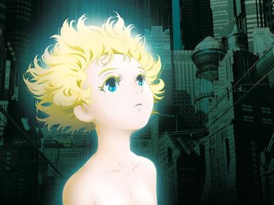 watch Metropolis streaming