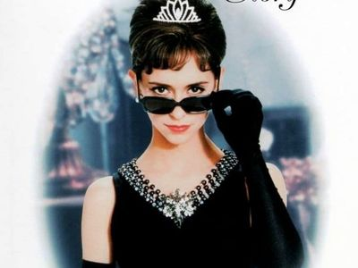 watch The Audrey Hepburn Story streaming
