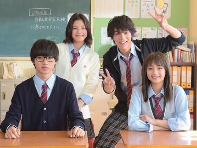 watch Your Lie in April streaming