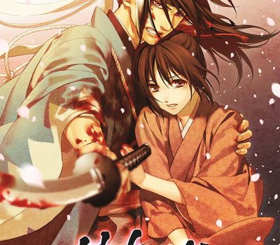 Hakuoki - Demon of the Fleeting Blossom – Wild Dance of Kyoto online