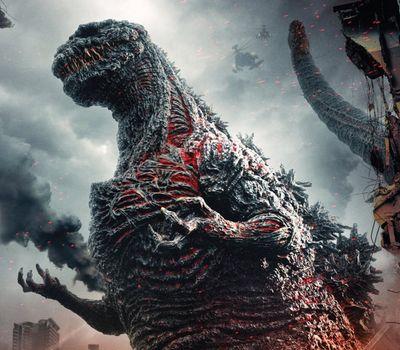 Shin Godzilla online