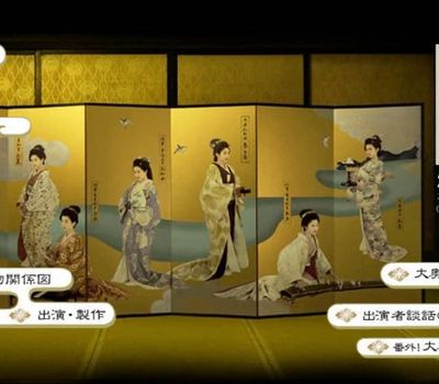 Ooku (The Inner Palace) - Episode One online