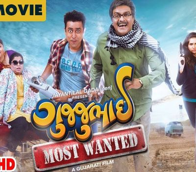 GujjuBhai: Most Wanted online