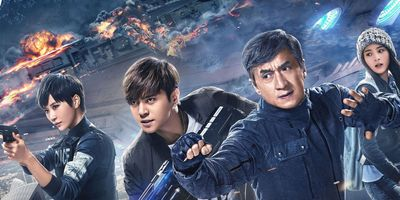 Bleeding Steel STREAMING