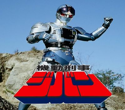 The Mobile Cop Jiban online