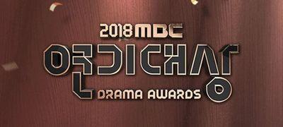 MBC 연기대상