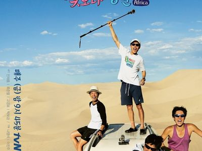 watch Youth Over Flowers streaming