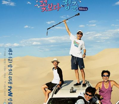 Youth Over Flowers online