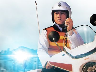 watch Police Story streaming