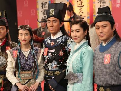 watch Justice Bao: The First Year streaming