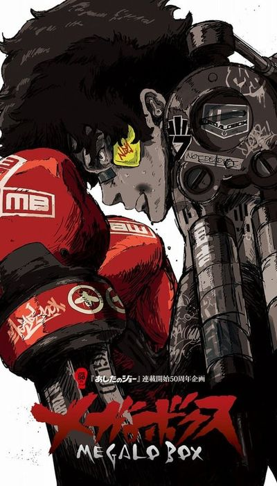 Megalo Box movie
