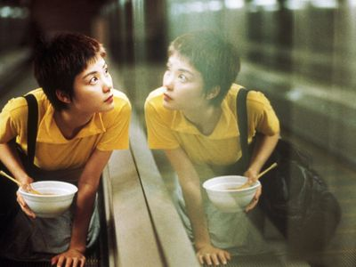 watch Chungking Express streaming