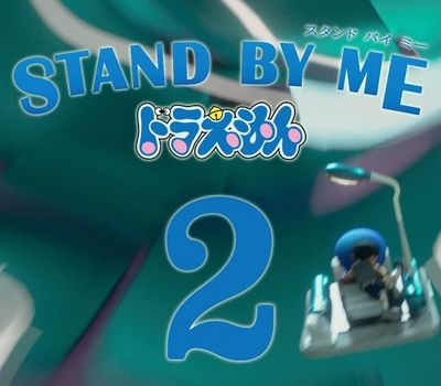 Stand by Me Doraemon 2 online