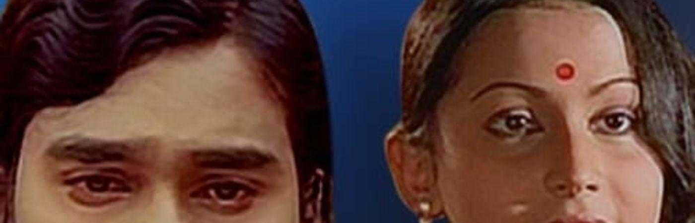 Voir film சுவர் இல்லாத சித்திரங்கள் en streaming