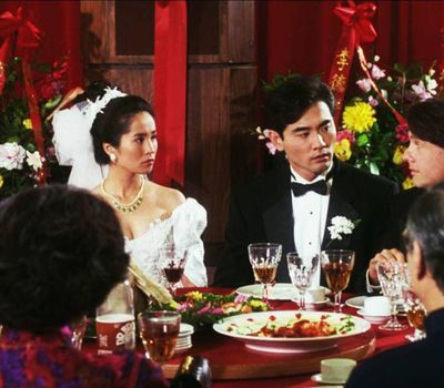 The Wedding Banquet online