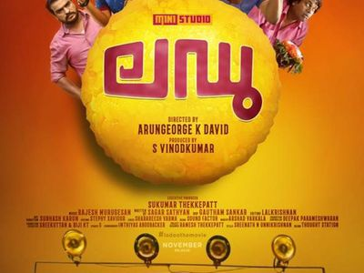 watch Ladoo streaming
