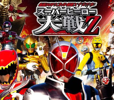 Kamen Rider × Super Sentai × Space Sheriff: Super Hero Taisen Z online