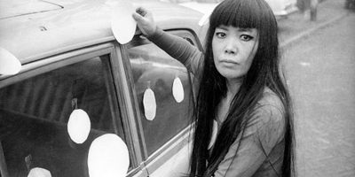 Kusama: Infinity STREAMING