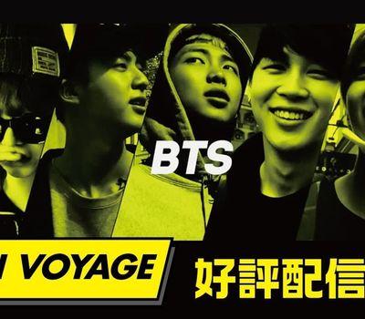 BTS: Bon Voyage online