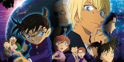 Detective Conan : Zero's Executioner STREAMING