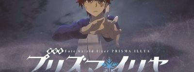 Fate/kaleid liner Prisma☆Illya - Sekka no Chikai online