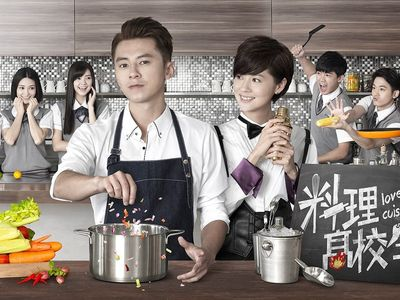 watch Love Cuisine streaming