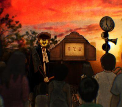 Yamishibai: Japanese Ghost Stories online