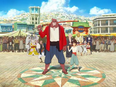 watch The Boy and the Beast streaming