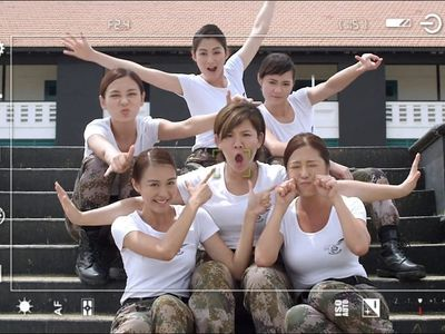 watch Special Female Force streaming