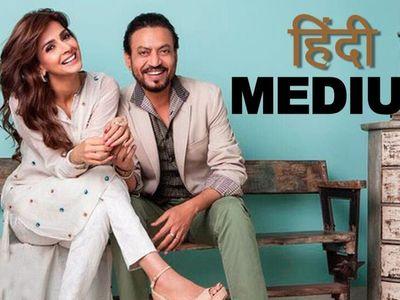 watch Hindi Medium streaming