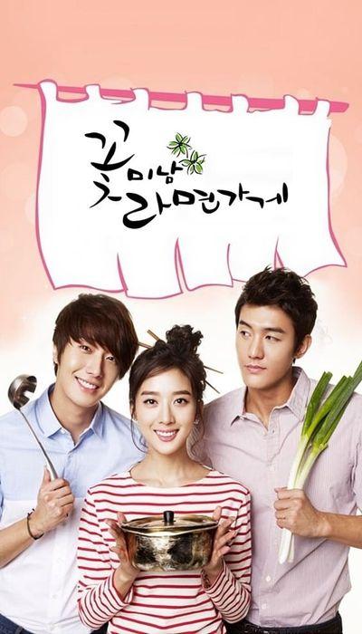 Flower Boy Ramyun Shop movie