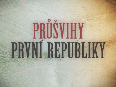 watch Průšvihy první republiky streaming