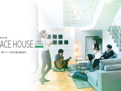 watch Terrace House: Tokyo 2019-2020 streaming