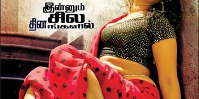 Voir Kutram Nadanthathu Enna en streaming vf