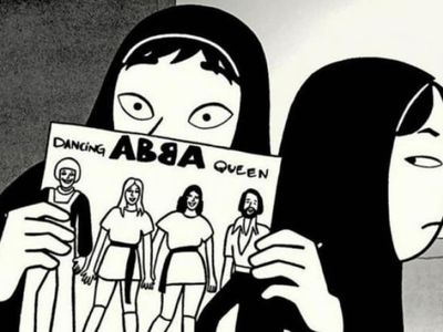 watch Persepolis streaming