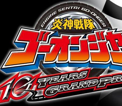 Engine Sentai Go-Onger: 10 Years Grand Prix online