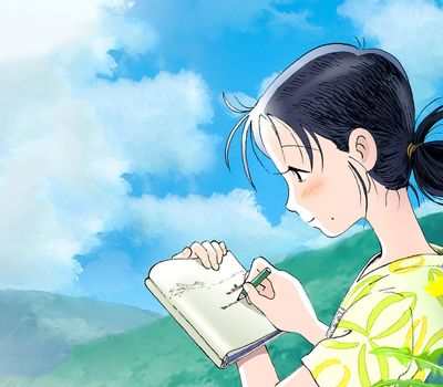 In This Corner of the World online
